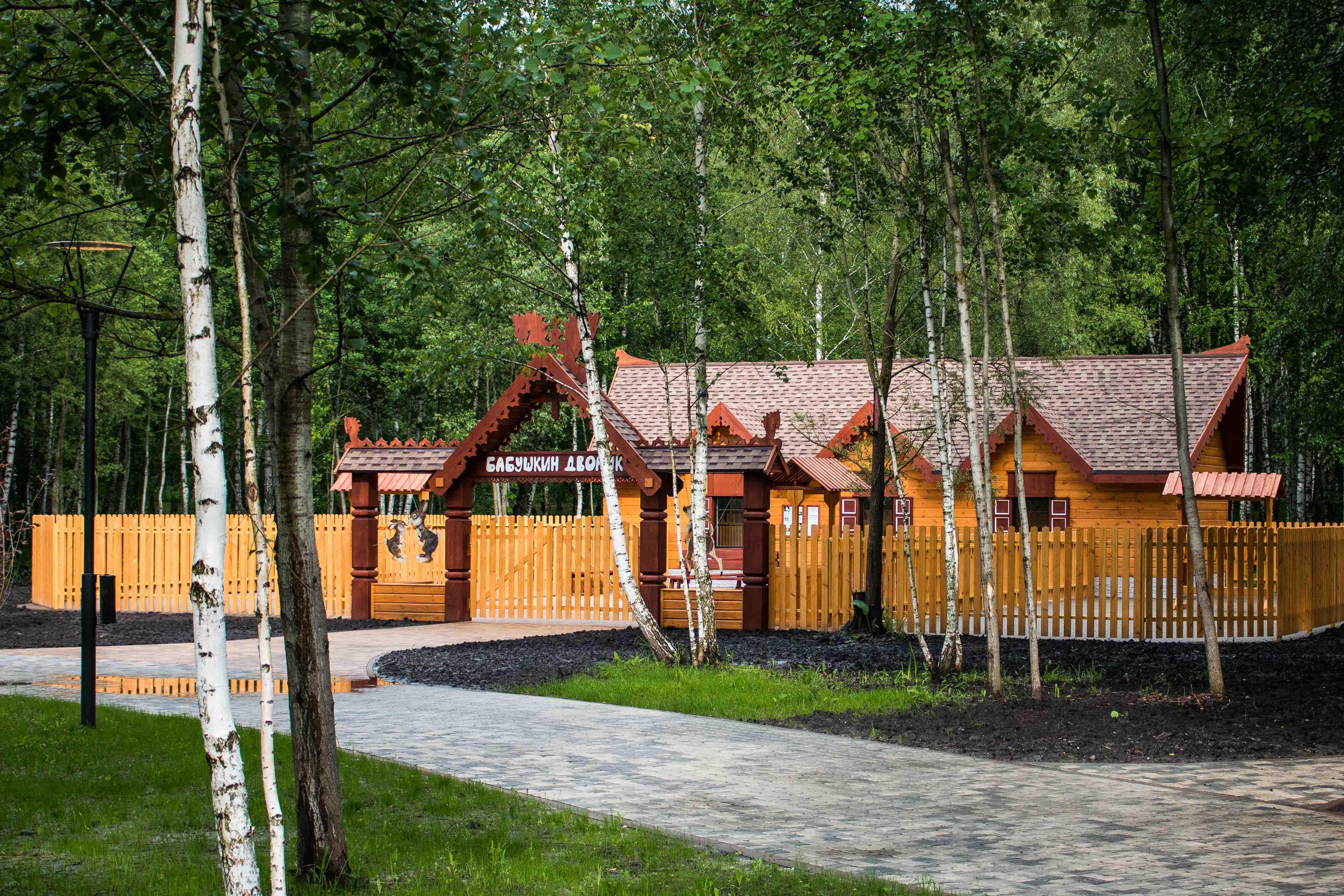 белгород волчанская 159 схема проезда