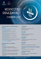 Другие культурные учреждения Белгорода