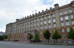 Здание правительства Белгородской области (пл. Соборная, 4)