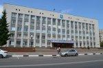 Здание администрации города Белгорода (Гражданский пр-т, 38)