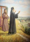 Благословение Белгорода Святителем Иоасафом, 2011