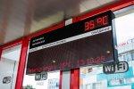 Информационные табло, которые должны отображать время прибытия общественного транспорта, пока работают в тестовом режиме