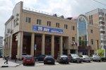 Отделение ПФР по Белгородской области (ул. Преображенская, 87)