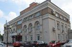Здание компании «Ростелеком» (пр-т Богдана-Хмельницкого, 81)