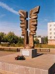 Мемориал «Крылья Победы», г. Строитель