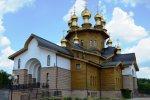 Храм во имя святых мучениц Веры, Надежды, Любови и матери их Софии (ул. Королева, 1)