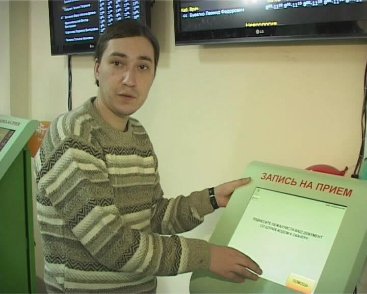 Железнодорожные кассы Белгород Золотые страницы