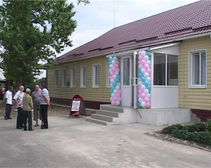 завалищено чернянского района фото