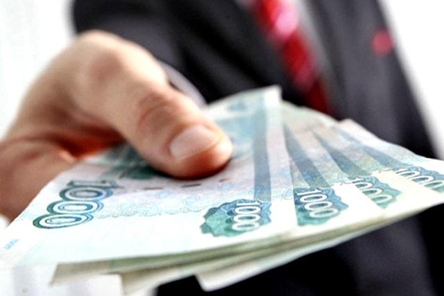 Займу деньги белгород