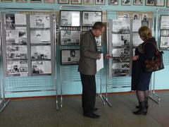 В Ивнянском районе открылась выставка, посвященная Нюрнбергскому процессу