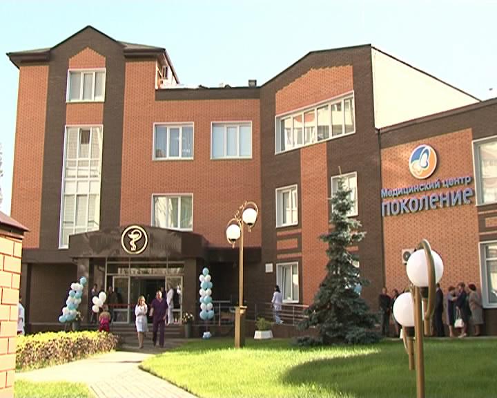 Нуз дорожная клиническая больница ст хабаровск-1
