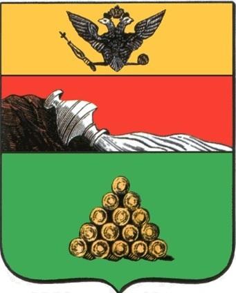 исторический герб Валуйского района
