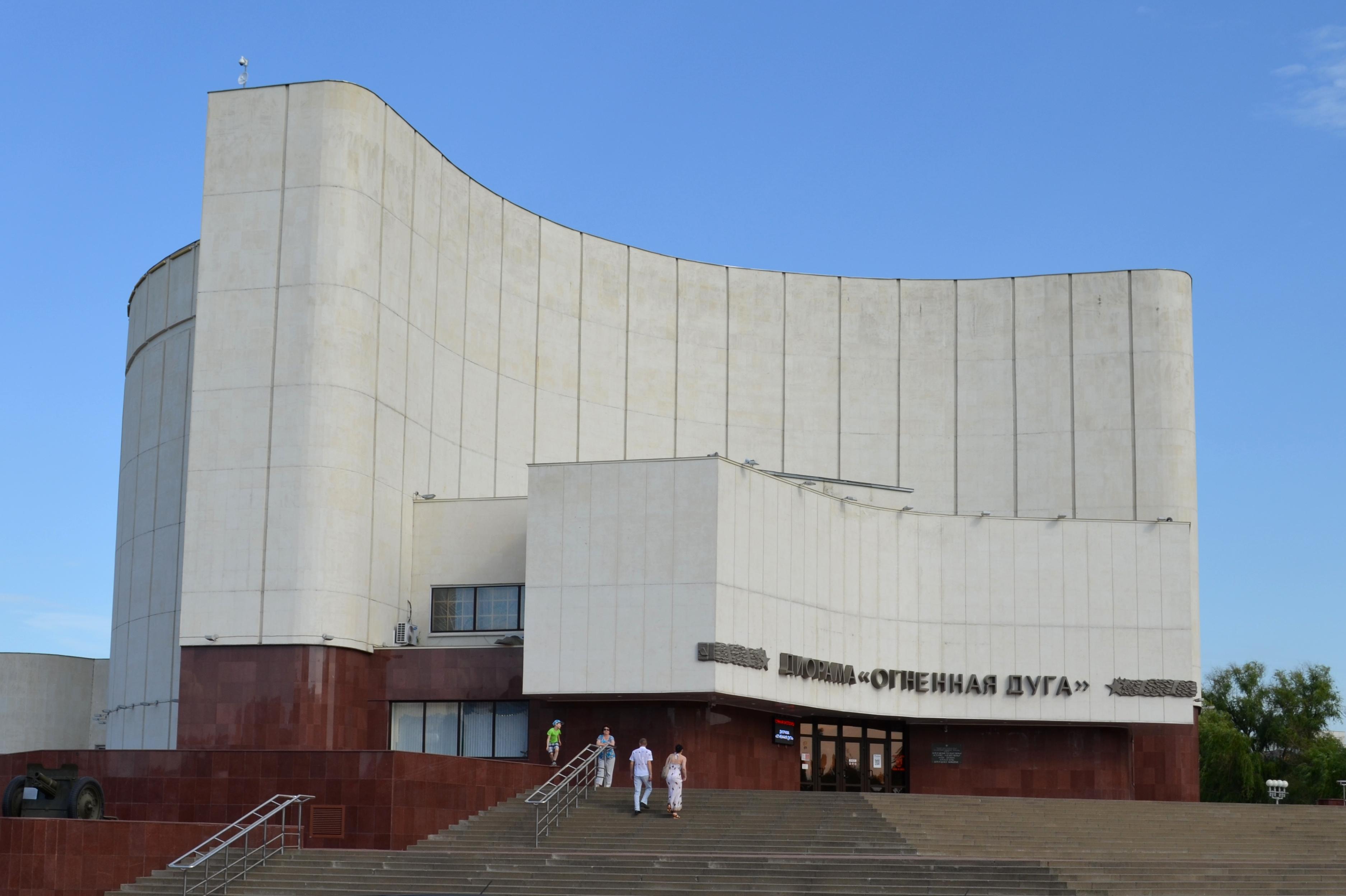Поликлиника 2 город дзержинск расписание врачей