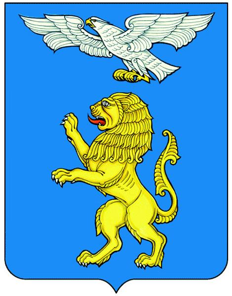 Изображение льва на гербе 5 копеек кольцевик цена