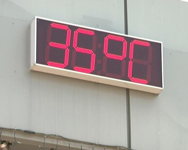 Штормовое предупреждение объявлено вБелгородской области