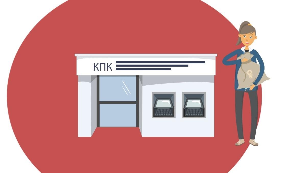 Кредитный кооператив получить кредит дом кредит челябинск