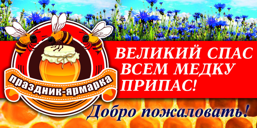Новости украины сегодня тсн видео тсн онлайн