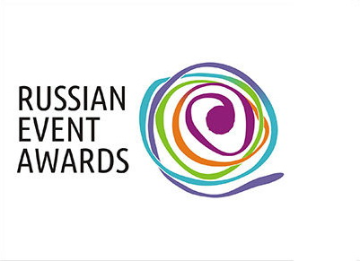 Russian Event Awards 2017