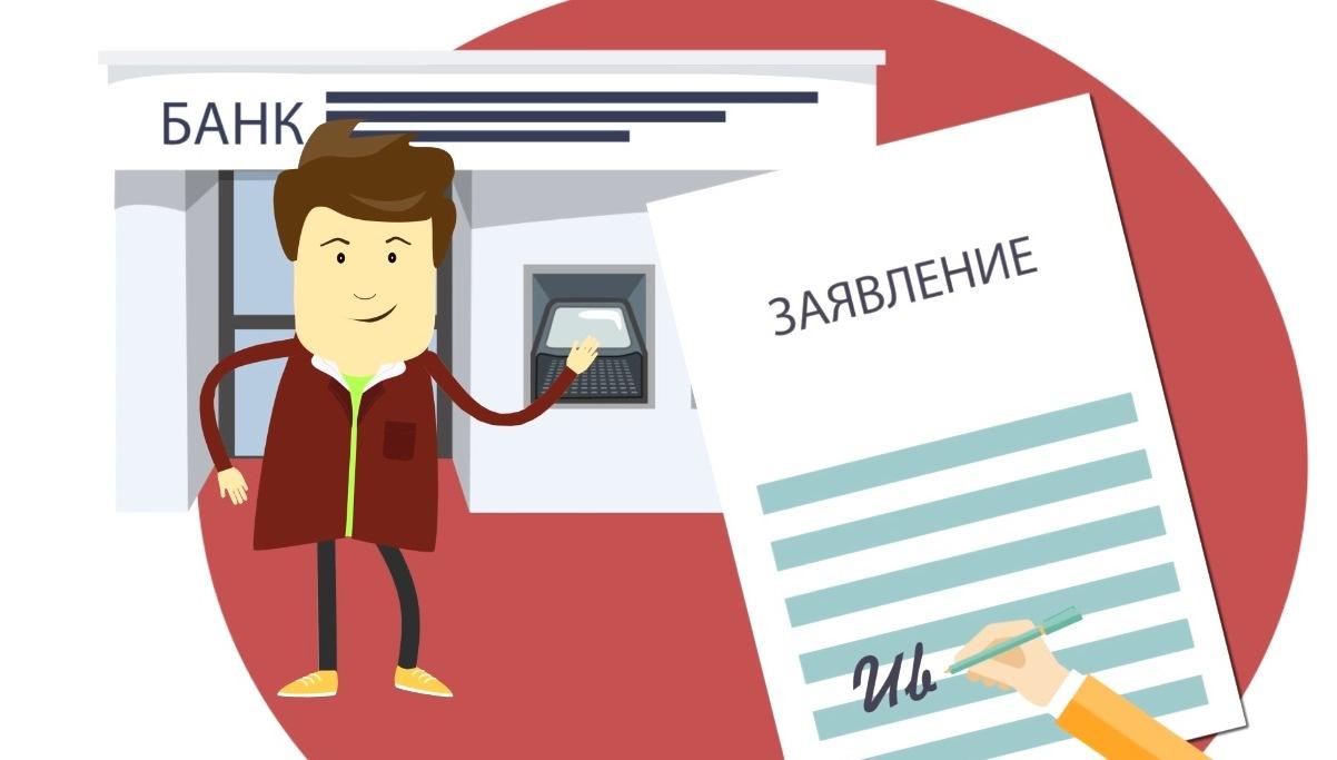 Можно ли досрочно погасить просроченный кредит