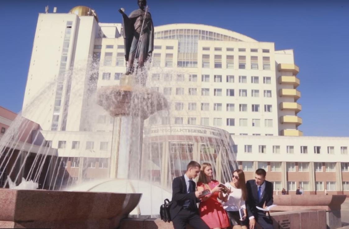 ЧГУ вошел всписок наилучших университетов РФ