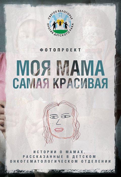 Краснодар театр драмы афиша и цены