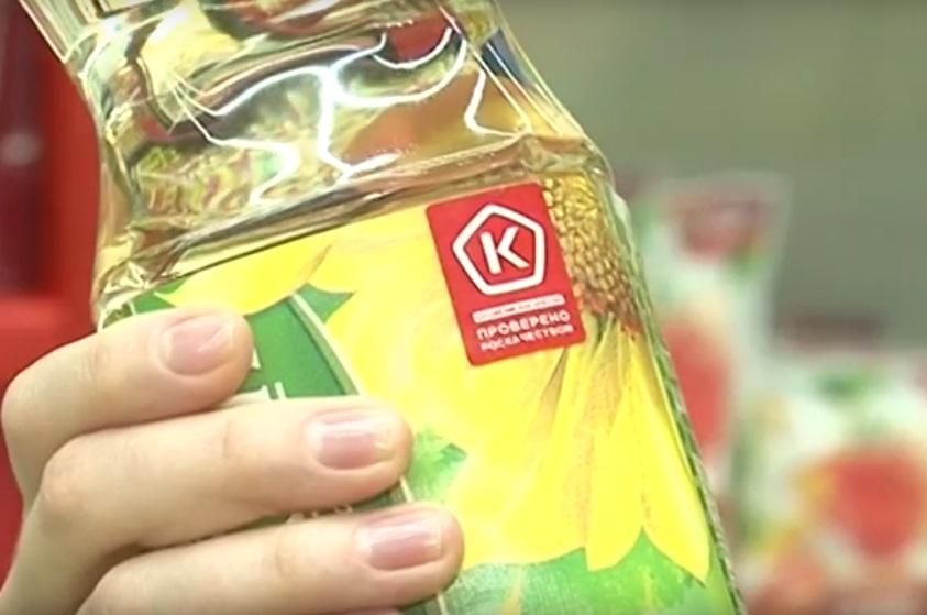 белгородские товары со знаком качества