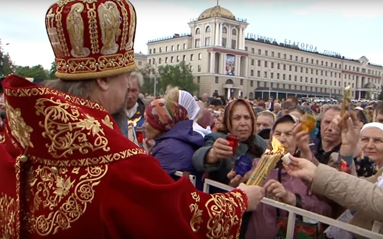 Белгород - Праздники сегодня