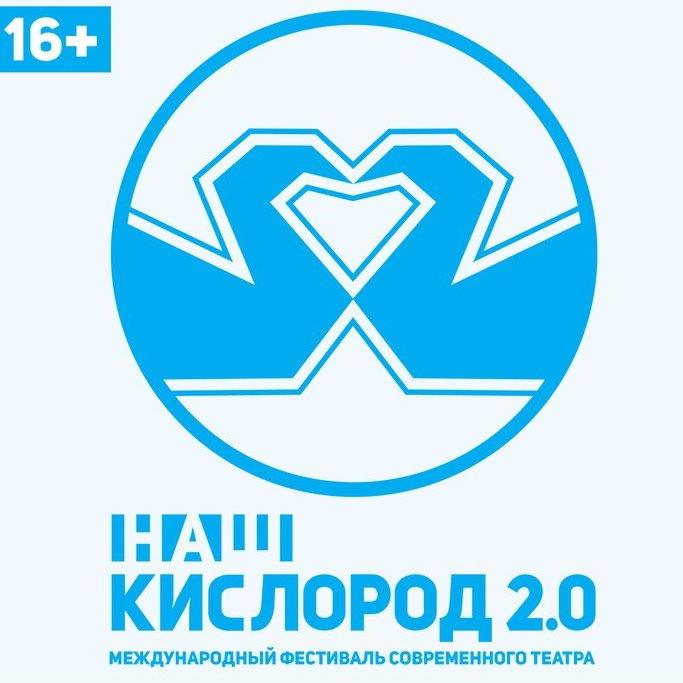 Канал 1+1 смотреть онлайн прямой эфир украина новости