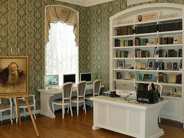 библиотека-музей Страхова