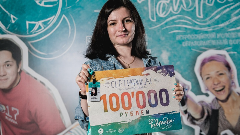 Калужанка Карина Питиримова выиграла грант намолодежном консилиуме «Таврида» вКрыму