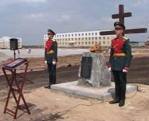 закладной камень в основание храма в с. Солоти