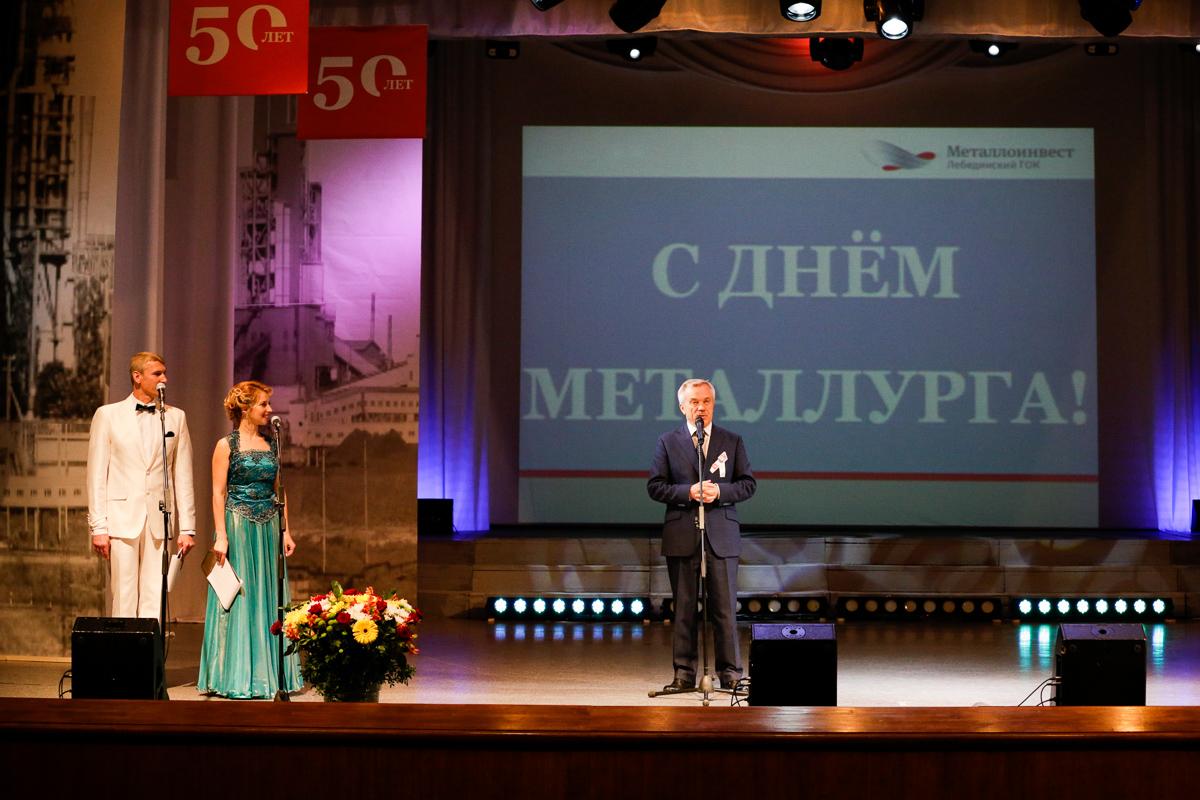 Владимир Путин 14июля срабочим визитом посетит Белгород