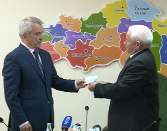Белгородский облизбирком зарегистрировал Евгения Савченко для участия ввыборах губернатора