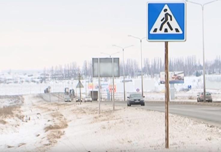 Федеральные дороги вБелгородской области кзиме готовы