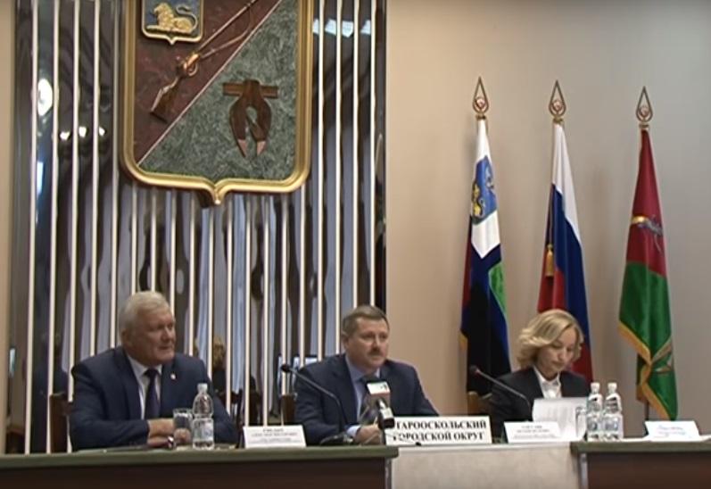 Неугодный белгородским бизнес-элитам мэр Старого Оскола Александр Гнедых отправлен вотставку