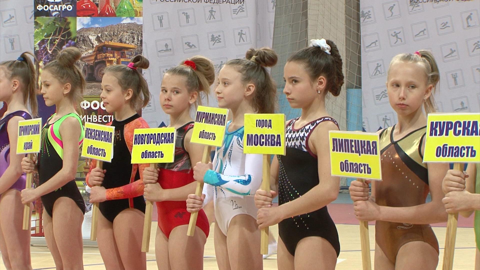 Всероссийские соревнования по спортивной гимнастике – 2019