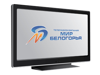 ТРК «Мир Белогорья»