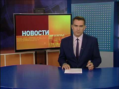 Последние криминальные новости в омске и омской области